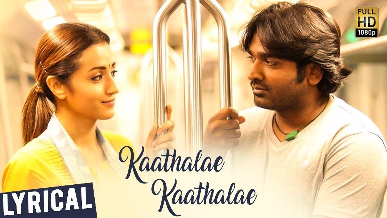 Kaathalae Kaathalae Keyboard Notes from 96 - Tamil Songs